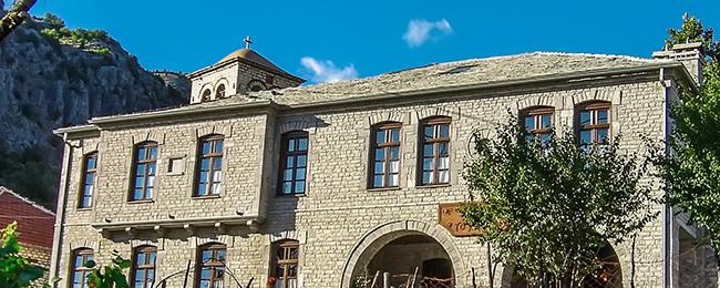 διαμονή στο Σκαμνέλι, Ζαγόρι - Ξενοδοχείο το ραδιό