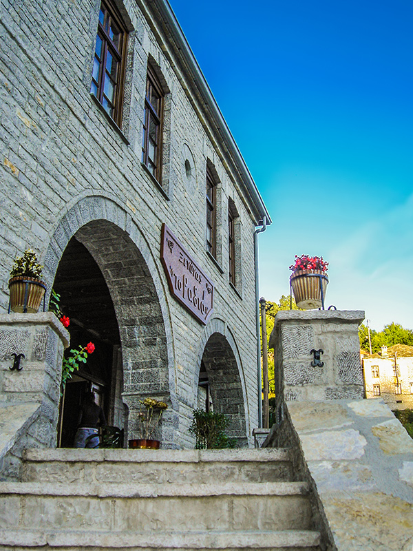 Hotel Radio - Skamneli, Zagori, Epirus, Greece